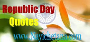 Republic Day Quotes Republic Day Quotes