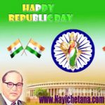 26 जनवरी गणतन्त्र  दिवस पर निबंध ! Republic Essay Day In Hindi