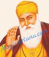 Shree Guru Nanak Dev