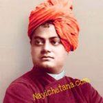 स्वामी विवेकानंद के प्रेरक सुविचार Swami Vivekananda Quotes In Hindi