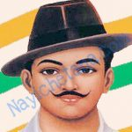 भगत सिंह के प्रेरणादायक विचार Bhagat Singh Motivational thought in Hindi