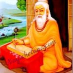 महर्षि वाल्मीकि की प्रेरणादायक जीवनी Maharshi Valmiki Biography in Hindi