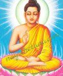 भगवान गौतम बुद्ध के अनमोल विचार ! Lord Goutam Buddha Quotes Hindi