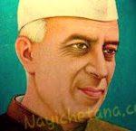 पंडित जवाहरलाल नेहरू की जीवनी Jawaharlal nehru life in hindi