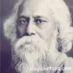 गुरुदेव रविन्द्र नाथ टैगोर की जीवनी Ravindranath Tagore life essay in hindi