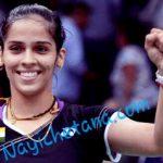 साइना नेहवाल के अनमोल विचार Saina Nehwal Quotes In hindi