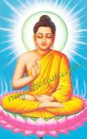 Lord Goutam Buddha