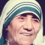 मदर टेरेसा के प्रेरणादायक विचार Mother Teresa Quotes in Hindi