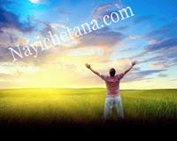 कैसे पाए सफलता  सफलता का एहसास