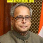 प्रणव मुखर्जी के अनमोल विचार Pranab Mukherjee Quotes In Hindi