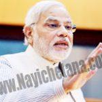 नरेन्द्र मोदी के प्रेरणादायक विचार – Narendra Modi Quotes in hindi