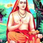 आदि गुरु शंकराचार्य के प्रेरणादायक विचार Adi Guru Shankaracharya Quotes in Hindi