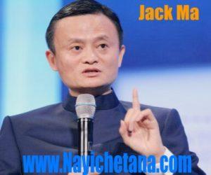 Jack Ma  Jack Ma