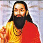 महान गुरु सन्त रामानन्द की जीवनी ! Sant Ramanand In Hindi