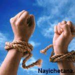 स्वतंत्रता पर 51 सर्वश्रेष्ठ विचार Top 51 Freedom Quotes in Hindi