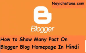 Blog Homepage Show Many Post