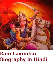 Rani Laxmi Bai