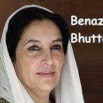 पाकिस्तान की महिला प्रधानमंत्री बेनजीर भुट्टो की जीवनी !