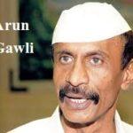 मुंबई अंडरवर्ल्ड डॉन अरुण गवली उर्फ डैडी की जीवनी !