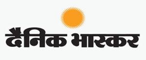 दैनिक भास्कर, Dainik Bhaskar Slogans In Hindi