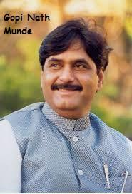 Gopi Nath Munde,  गोपीनाथ मुंडे
