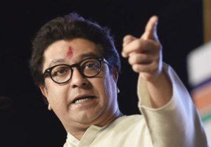 राज ठाकरे की जीवनी ,  Raj Thackeray