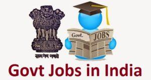 आसानी से सरकारी नौकरी, How To Get Government Job Easily In Hindi, job , naukari, sarakri job