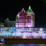 मुंबई का विश्वप्रसिद्ध सिद्धिविनायक मंदिर की कहानी और इतिहास