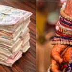 दहेज़ प्रथा पर हिंदी स्लोगन Dowry System Slogan In Hindi