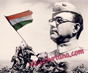 all information about Subhash Chandra boss in hindi, Subhash boss ki jivani, सुभाषचन्द्र बोस की जीवनी,Subhash Chandra Boss Biography in Hindi