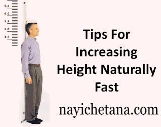 height kaise badhaye,unchai kaise badhaye,lambai kaise badhaye,uncha kaise bane,how to increse height in hindi,लम्बाई कैसे बढ़ाये,kad badhaye