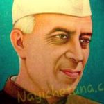 पंडित जवाहरलाल नेहरु के प्रेरक विचार ! Jawaharlal Nehru Quotes in Hindi