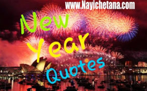 New year 2020 नये वर्ष पर उद्दरण-2020, New Year 2020,New Year Quotes In Hindi, न्यू ईयर पर अनमोल विचार, New Year Vichar in Hindi, New Year Status In Hindi, न्यू ईयर स्टेटस,New Year Thoughts In Hindi, न्यू ईयर पर अनमोल विचार, New Year in hindi, best quotes on New Year in hindi, Nayichetana.com, Naycihetana