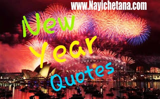 New Year 2020,New Year Quotes In Hindi, न्यू ईयर पर अनमोल विचार, New Year Vichar in Hindi, New Year Status In Hindi, न्यू ईयर स्टेटस,New Year Thoughts In Hindi, न्यू ईयर पर अनमोल विचार, New Year in hindi, best quotes on New Year in hindi, Nayichetana.com, Naycihetana