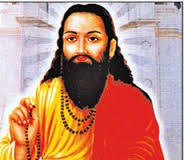sant ravidas biography in hindi pdf