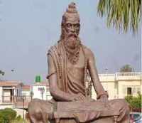 Maharshi Patanjali anmol vachan, Maharshi Patanjali Quotes In Hindi, Patanjali ke suvichar, Patanjali ke vichar, Nayichetana.com, महर्षि पतंजलि के विचार