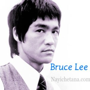 Bruce Lee, ब्रूस ली Bruce Lee