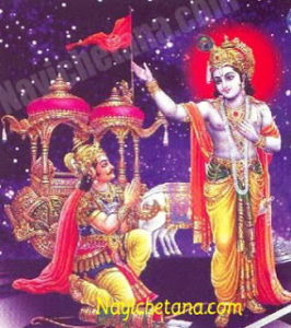 श्रीमद्भगवद्गीता के 38 अनमोल वचन ! Bhagavad Gita Thoughts In Hindi
