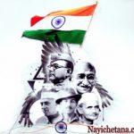भारतीय स्वतंत्रता आंदोलन के प्रमुख नारे और वचन – Independence Slogans In Hindi