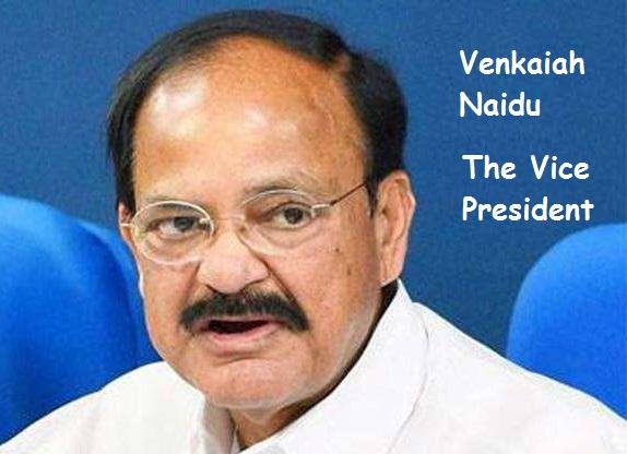 Venkaih, वेंकैया नायडू,Vice President Venkaiah Nadiu