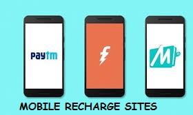 टॉप 10 मोबाइल रिचार्ज साईटस,Mobile Recharge Sites India In Hindi