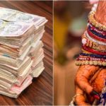 Dowry System in Hindi , दहेज प्रथा क्या है