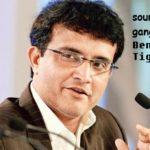 भारत के सफल कप्तान सौरव गांगुली की जीवनी !