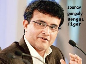 sourav ganguli, बंगाल टाइगर सौरव गांगुली, Sourav Ganguly,