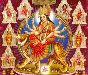 नवरात्रि पूजा त्यौहार 2017, Navratri In Hindi