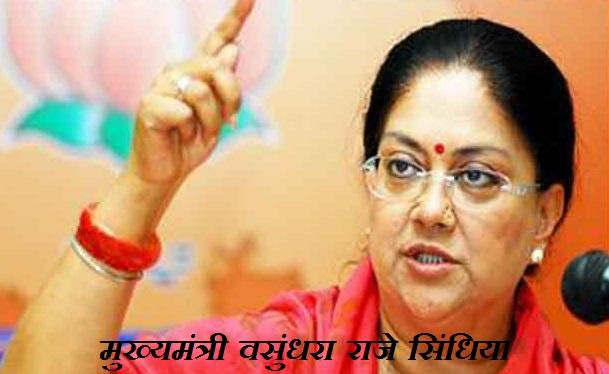 वसुंधरा राजे सिंधिया की जीवनी, Vasundhara Raje Biography In Hindi, Vasundhara Raje ki jivani, Vasundhara Raje history ke bare me, Vasundhara Raje in hindi