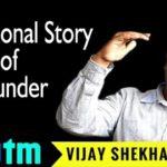 Paytm Founder विजय शेखर शर्मा की सफलता की कहानी