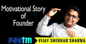 Paytm Founder ,विजय शेखर शर्मा, सफलता की कहानी, Paytm Founder, Vijay Shekhar Sharma