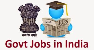 आसानी से सरकारी नौकरी, How To Get Government Job Easily In Hindi, job , naukari, sarakri job