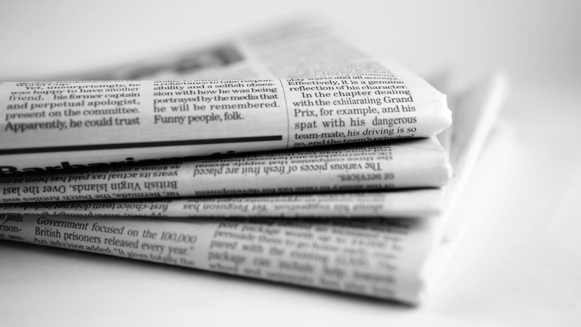 अखबार पर लिखी गयी बेस्ट कविता ,Best Poem On Newspaper In Hindi
